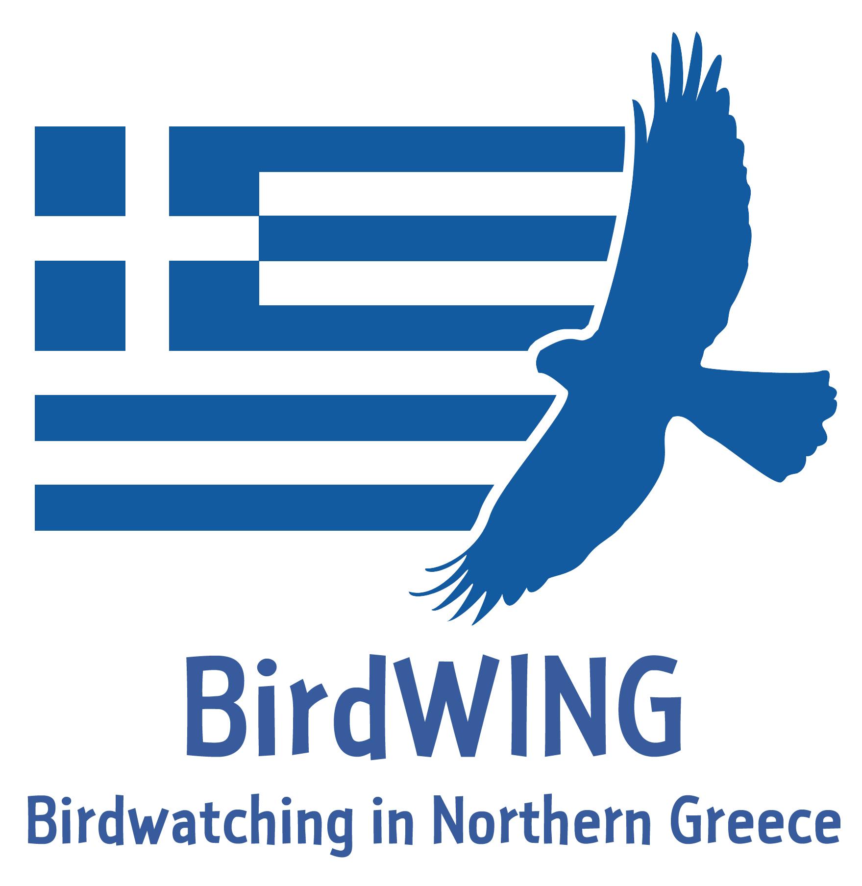 Birdwing_logo